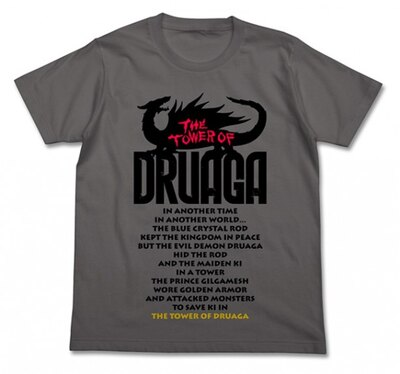 「ドルアーガの塔Tシャツ」(3132円)にプリントされた英文…ゲームをやったことがある人なら分かる!?