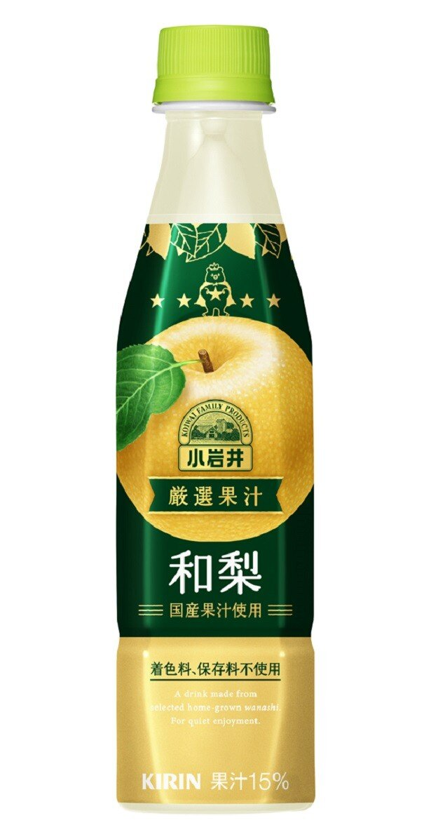 数量限定発売、旬の和梨の果汁感を味わえる「小岩井 厳選果汁 和梨」(350ml・ペットボトル 163円)