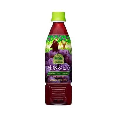 果汁20%使用、渋みを抑えたブドウのまろやかな甘さを感じられる「小岩井 純水ぶどう」(470ml・ペットボトル 希望小売価格・税別140円)