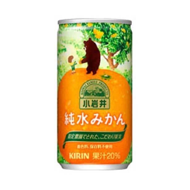 「小岩井 純水みかん」(缶)(185g 希望小売価格・税別80円)