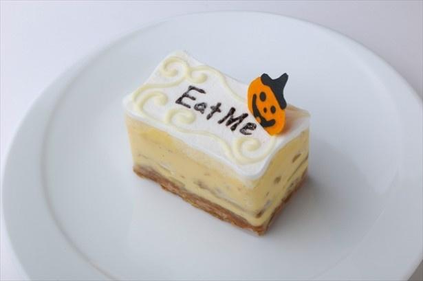 ヒルズダルマットの「ハロウィン風 EAT ME ケーキ」