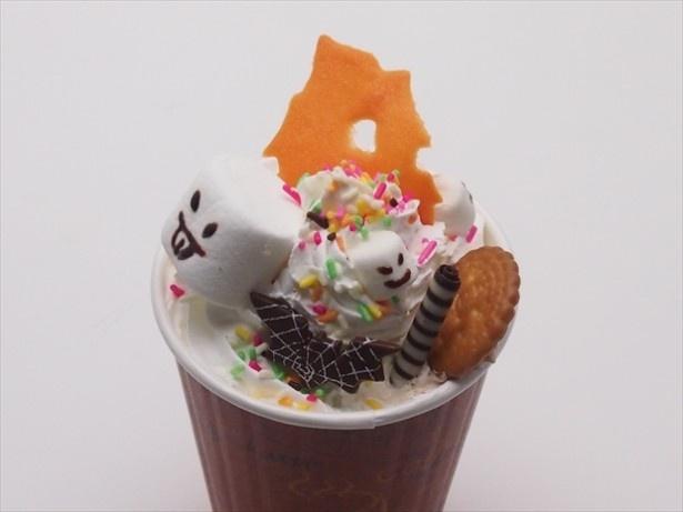 【写真を見る】かわいいお化けたちをトッピング!「お菓子なカフェモカ」も登場