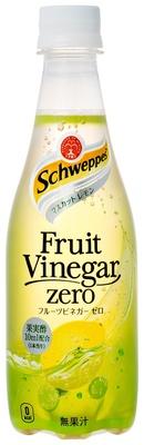 【写真を見る】果実酢を10ml配合、おいしくてヘルシーな「シュウェップス フルーツビネガーゼロ マスカットレモン」(410ml メーカー希望小売価格・税別140円)