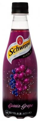 芳醇なグレープ果汁とカシス果汁をブレンドした「シュウェップス カシスグレープ」(410ml メーカー希望小売価格・税別140円)。お好みのお酒と割ってカクテルにも