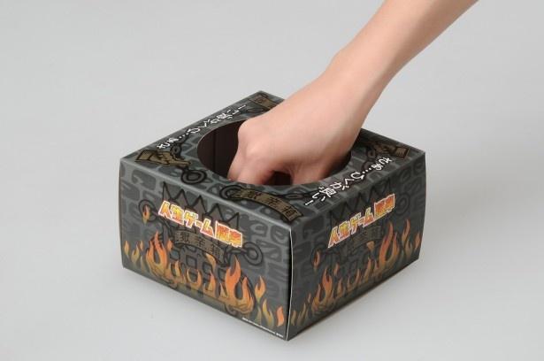 落とし穴に落ちると、獄幸箱からトラブルカードを引かなければならない
