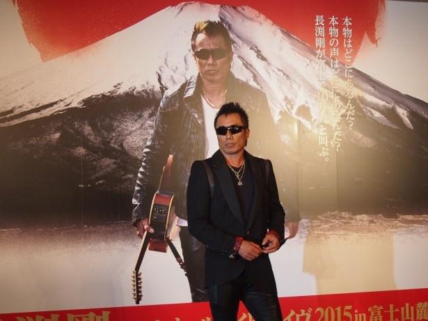 2015年8月にオールナイトライブの開催を発表した長渕剛