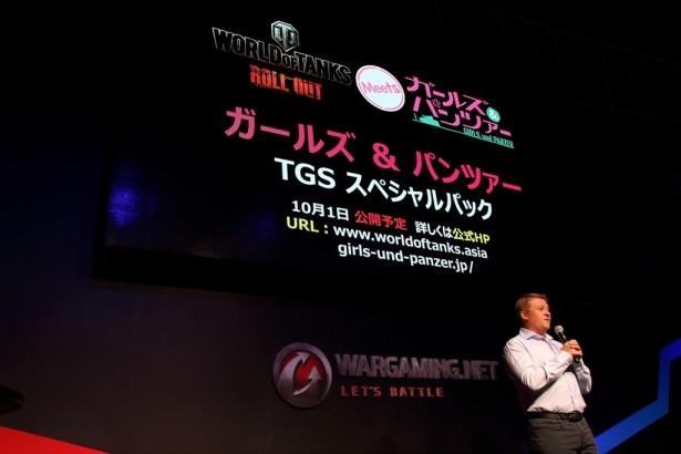 Wargamingが「ガールズ&パンツァー」とのコラボで新展開を発表