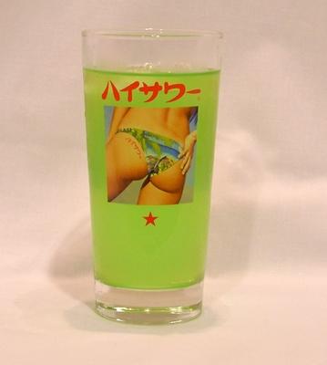 「┌(┌^o^)┐801アッー!サワー」(220円)