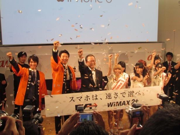 KDDI代表取締役社長・田中孝司氏も参加しカウントダウン