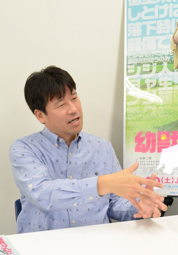 佐藤は、今作はシリーズの中でも最も情緒的な作品になったと話す