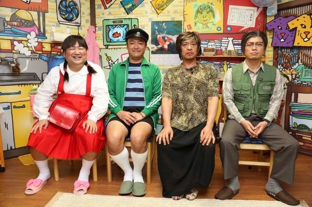 """新番組「松本家の休日」で会見を行った構成作家・さだ、たむらけんじ、松本人志、宮迫博之(写真左から)の""""松本家"""""""