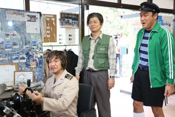 番組予算1万円を手に「一芳亭」のシュウマイを食べに行く!
