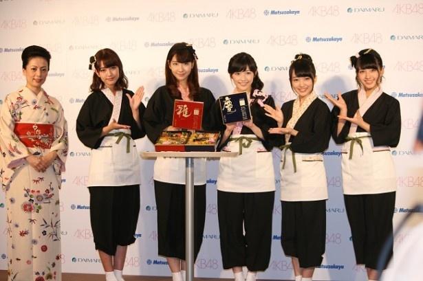 「AKB48コラボおせち」プロジェクトの発表会に登場した(左から)料理研究家の吉田麻子氏、加藤玲奈、柏木由紀、渡辺麻友、向井地美音、大和田南那