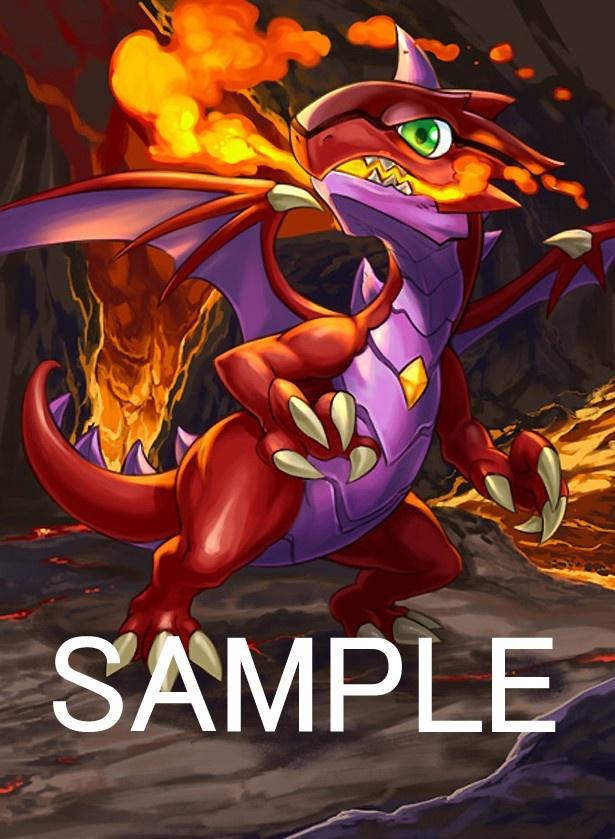 「パズル&ドラゴンズTCG」のレッドドラゴン