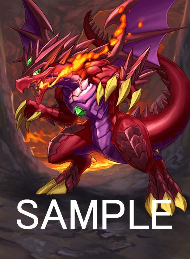 「パズル&ドラゴンズTCG」のボルケーノドラゴン