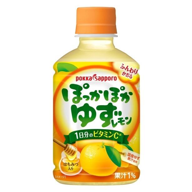 【写真を見る】9月1日より期間限定で発売中の「ぽっかぽかゆずレモン 280mlPET」には、国産ユズ果汁とシチリア産完熟レモン果汁を使用。1日分のビタミンCが含まれている
