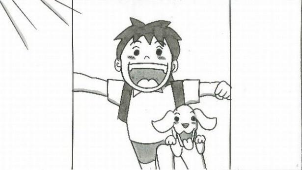 【写真を見る】「めちゃくちゃ気に入りました!」と本人も豪語する鉄拳のパラパラ漫画