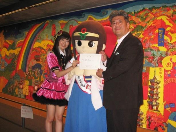 葛城市長の山下和弥氏とマスコットキャラクター「蓮花ちゃん」から <葛城市観光大使>の委嘱状を授与。