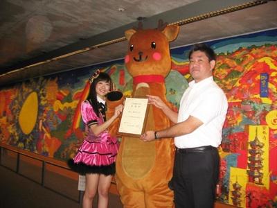奈良市長の仲川げん氏と奈良市リニア新駅誘致PRキャラクター「りにまね」から <奈良市観光大使>の委嘱状を授与。