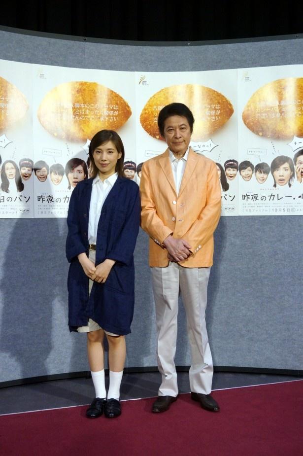 10月5日(日)スタートのドラマ「昨夜のカレー、明日のパン」の試写会に登壇した(左から)仲里依紗、鹿賀丈史