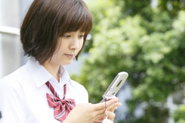 美麗(石橋杏奈)はハルカ(阿部顕嵐)への思いを未送信メールに書きためていく
