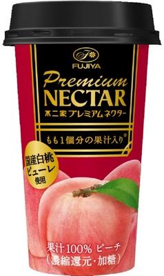 「プレミアムネクター」は、ファミリーマート限定での新商品。不二家のネクターが、プレミアム感たっぷりな果汁100%に
