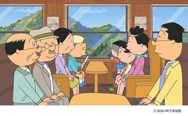 アニメ「サザエさん」が10月5日(日)の放送で、放送開始ちょうど45周年。サザエたちは家族そろって九州に出掛ける