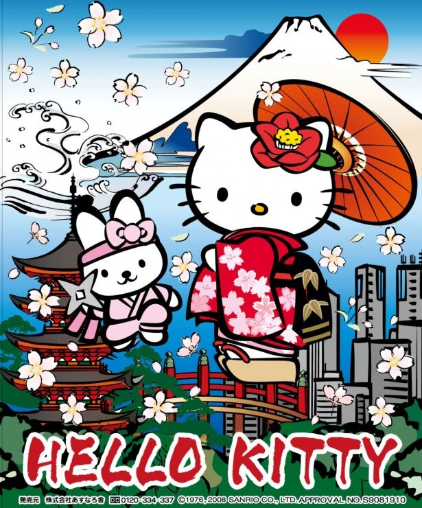 西武渋谷店にて9月30日(火)から10月6日(月)まで「サンリオキャラクターグッズショップ」がオープン