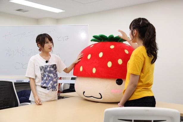 サプライズの協力者であるHKT48・多田愛佳と作戦を練る高橋