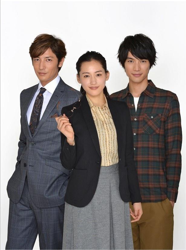 綾瀬はるかが30歳処女役に。初恋愛や初彼を描く「きょうは会社休みます。」