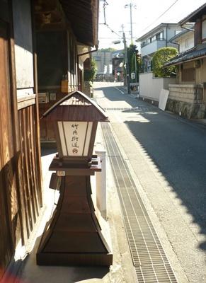 参加者募集!10/26(日)大人の遠足(竹内街道ウォーキング)を開催