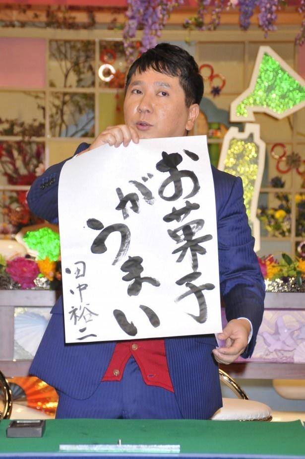 田中が日本のお菓子のうまさについて熱弁!