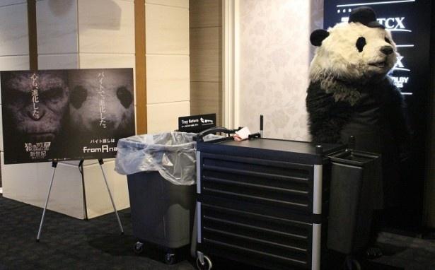 「なぜ、パンダが劇場に?」と思ったお客さんも数多くいたはず!
