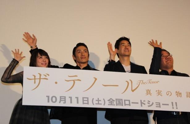 【写真を見る】ユ・ジテと伊勢谷友介の熱い話に会場からも拍手鳴り止まず。登壇者陣は大きく手を振った