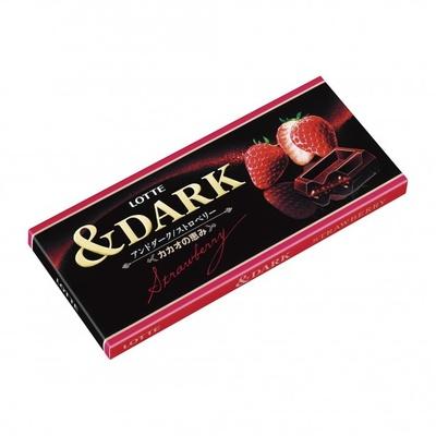 甘さをおさえ、芳醇カカオの風味を最大限に生かしたフリーズドライ果実入りチョコレート「&DARK ストロベリー」