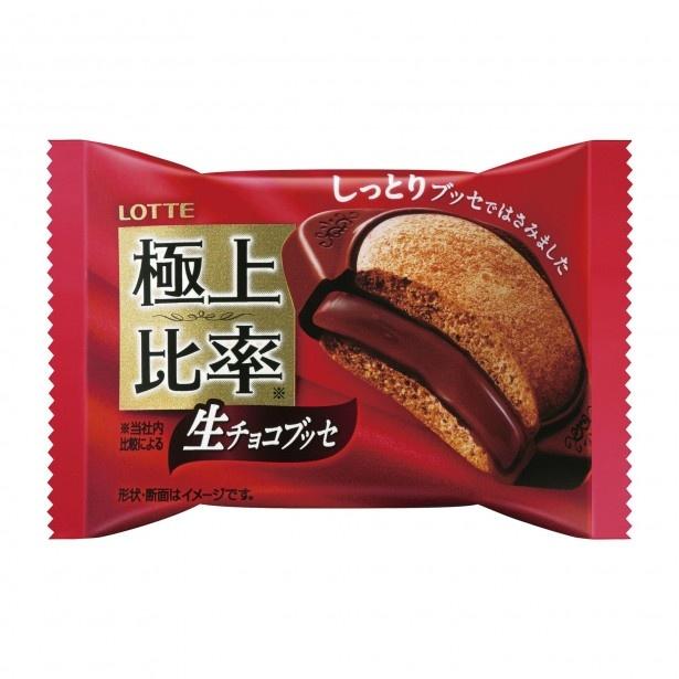 2種のチョコレートとふんわりブッセの組み合わせが絶品!「極上比率 生チョコブッセ」