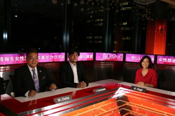 新番組「紅リサーチ」が10月1日(水)スタート。司会は(左から)サンドウィッチマンの伊達みきお&富澤たけし、八木亜希子が務める