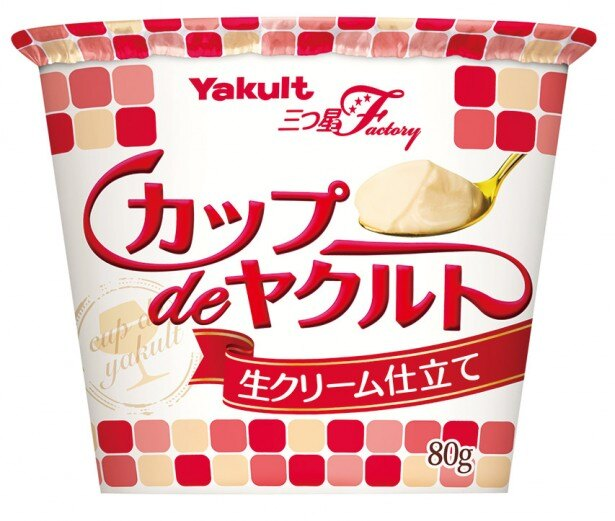 """生クリーム仕立ての食べるタイプのヤクルト「カップ de ヤクルト」。""""乳酸菌 シロタ株""""を10億個配合。100kcal/個"""