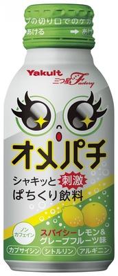 """""""三つ星Factory""""の商品として、9月29日(月)に発売される「オメパチ」(税別238円)。女性のビジネスシーンなどで""""シャキッ""""としたい時にお勧めの、刺激的な炭酸飲料"""