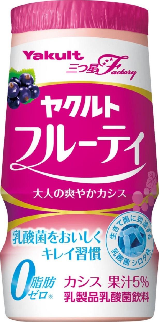 """""""三ツ星Factory""""の商品として発売中の「ヤクルトフルーティ」(税別210/3本パック)。女性に人気の高い果実""""カシス""""の爽やかな味わいが楽しめる、新風味の乳酸菌飲料"""