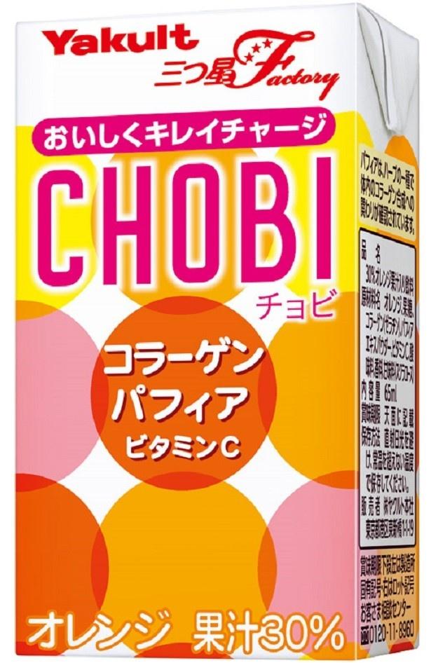 """""""三つ星Factory""""の商品として発売中の「CHOBI」(税別120円)。コラーゲンの産生を促進する作用があるというハーブ""""パフィア""""を使用"""
