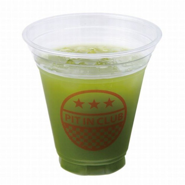 【写真を見る】野菜不足を補うなら「グリーン・ジュエルスムージー」がおすすめ!