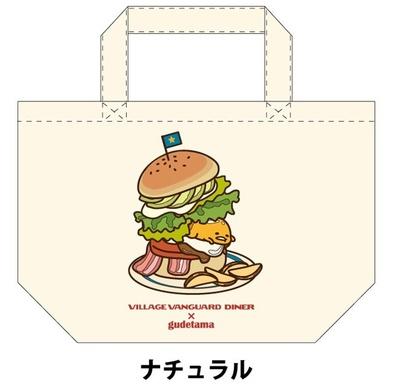 ナチュラルトート(1728円)も発売