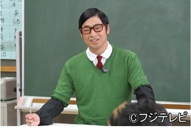 団長 (安田大サーカス)の画像 p1_14