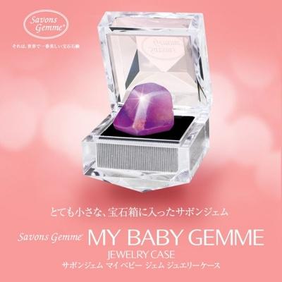 専用ジュエリーケースに入った宝石石鹸「MY BABY GEMME」