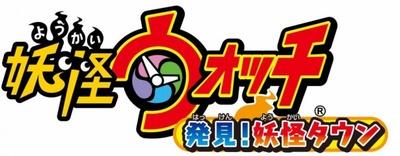 「妖怪ウォッチ 発見!妖怪タウン エキマルシェ大阪店」 が10月24日(金)にオープン!