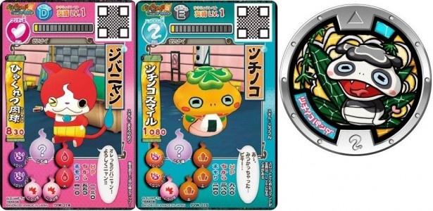 【写真を見る】「ヨロズマート」で合計1030円以上購入すると限定データカードダス(全2種類)1枚がもらえる!「特別手配!妖怪キャッチ」(3回1030円)では、限定妖怪メダルを用意