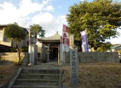 官兵衛の父、黒田職隆の墓所