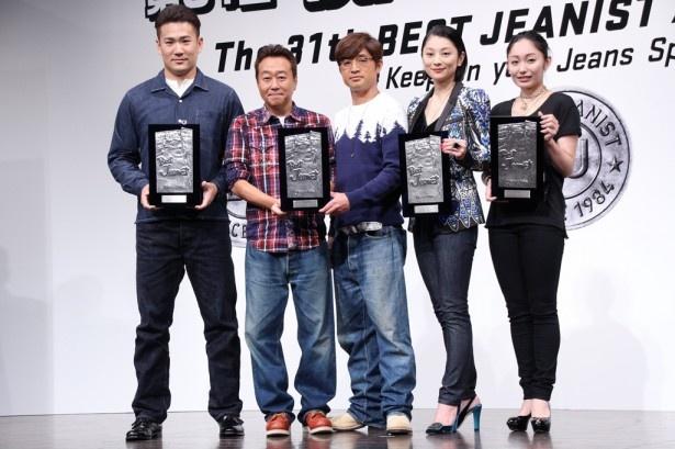 「ベストジーニスト2014」受賞者の(左から)田中将大投手