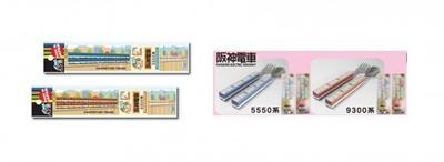 阪神5550系と阪神9300系の「ハシ鉄キッズ」(2種類、各600円)とキッズ用スプーン&フォーク(2種類、各500円)